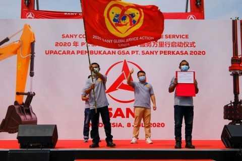 PT Sany Perkasa meluncurkan 'Global Service Action' ke-7 di Jakarta