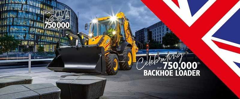 2020 - JCB merayakan produksi backhoe loader ke- 750.000